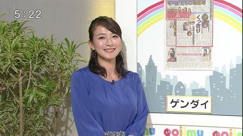 大島由香里アナ&小塚崇彦夫婦がすでに別居 離婚に向け話し合い