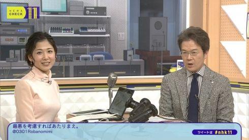 桑子真帆 ニュースチェック11 おっぱい横乳