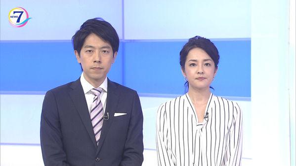 【画像】今日の鈴木菜穂子さん 7.12