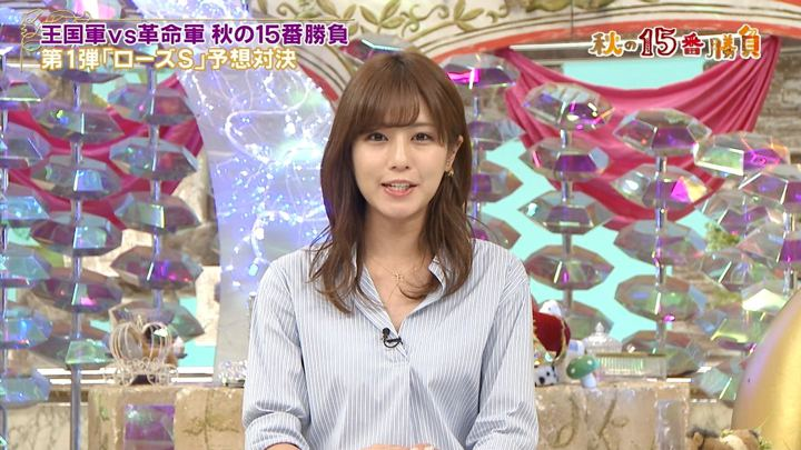 堤礼実 馬好王国 (2018年09月15日放送 23枚)