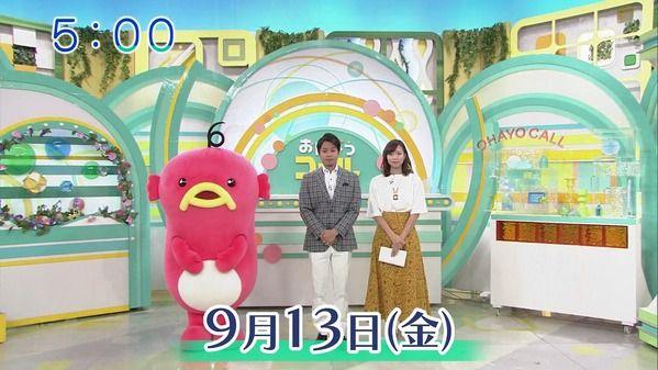 【画像】今日の斎藤真美さん 9.13