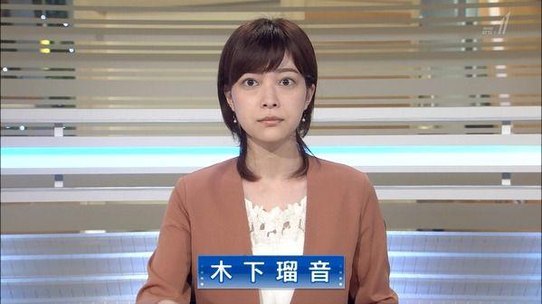 【画像】今日の木下瑠音さん 7.8