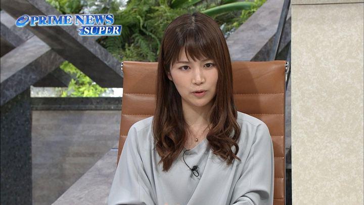 竹内友佳 プライムニュースSUPER (2018年01月20日放送 12枚)