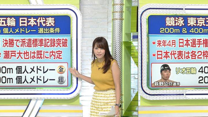 鷲見玲奈 SPORTSウォッチャー (2019年09月14日放送 18枚)