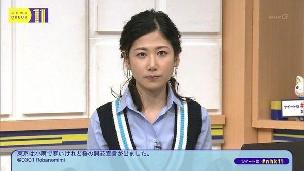 【画像】今日の桑子真帆さんと三宅惇子さん 3.21