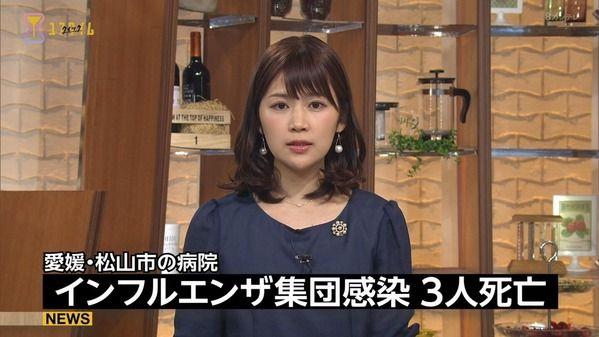 【画像】今日の竹内友佳さん 1.17