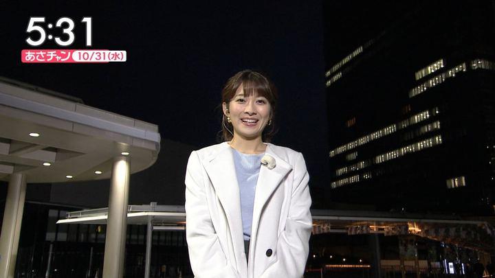 山本里菜 あさチャン! (2018年10月31日放送 12枚)