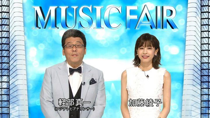 加藤綾子 MUSIC FAIR (2018年09月15日放送 12枚)