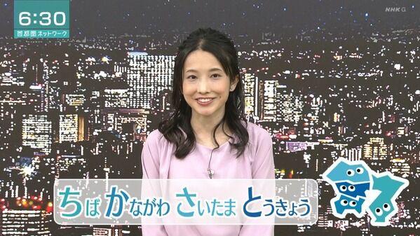 【画像】今日の林田理沙さん 10.28