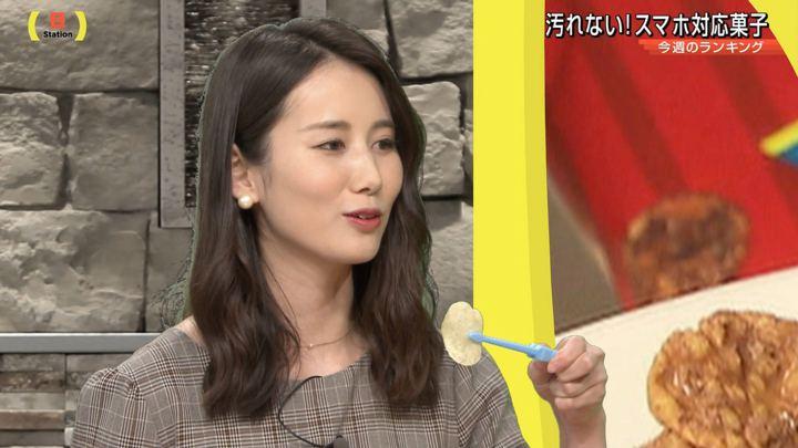 森川夕貴 サンデーステーション (2018年10月07日放送 29枚)