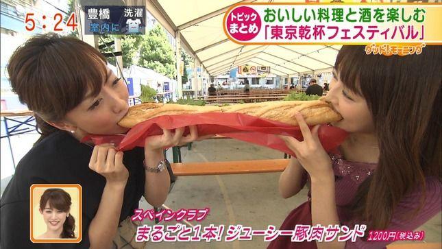 福田成美アナと島本真衣アナ パンを両側から食べる!