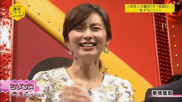 伊藤綾子 バナナマンの爆笑ドラゴン「秋の陣」 (2016年09月24日放送 26枚)