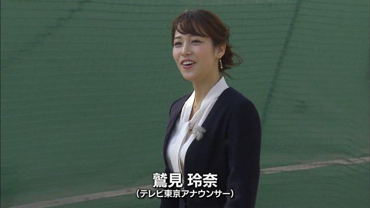 鷲見玲奈 SPORTSウォッチャー (2018年08月18日放送 26枚)