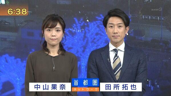 【画像】今日の中山里奈さん 12.9