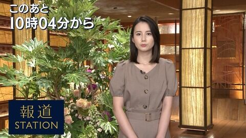テレ朝・森川夕貴アナ、パッツパツなパンツのお尻。