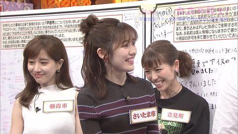 渡辺麻友さん、ニットで強調したおっぱい。