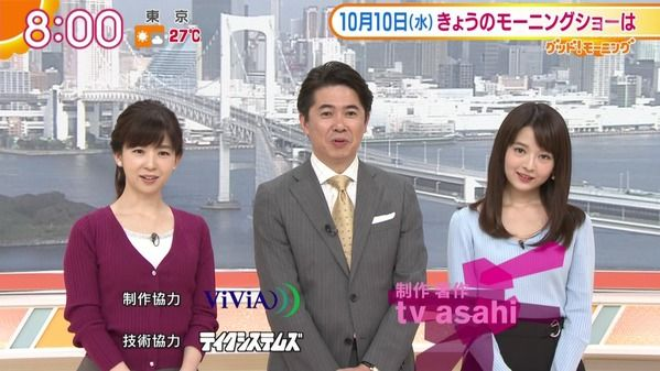 【画像】今日の宇賀なつみさん 10.10