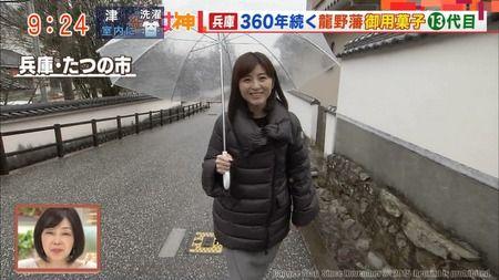 宇賀なつみ モーニングショー 19/02/06 #2