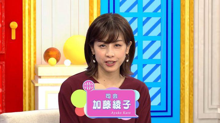 加藤綾子 世界へ発信!SNS英語術 (2018年09月13日放送 32枚)