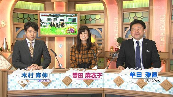 【画像】今日の曽田麻衣子さん 10.8
