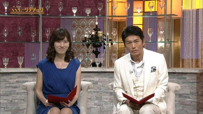 石橋亜紗アナ ▼ゾーンと横乳!
