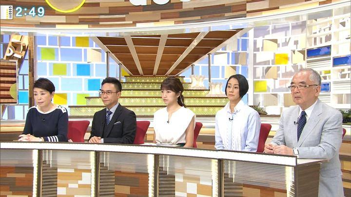 三田友梨佳 直撃LIVE グッディ! (2018年07月13日放送 14枚)