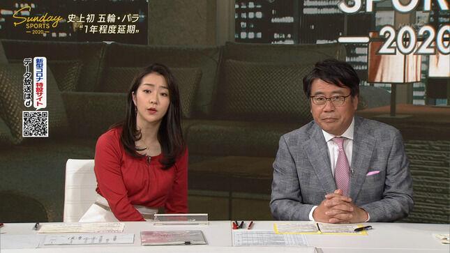 副島萌生アナ クッキリ巨乳を寄せる!!【GIF動画あり】