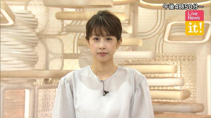 加藤綾子 Live News it! (2019年10月18日放送 19枚)