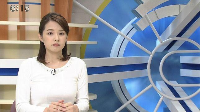 赤間優美子アナ 白いニット乳!!