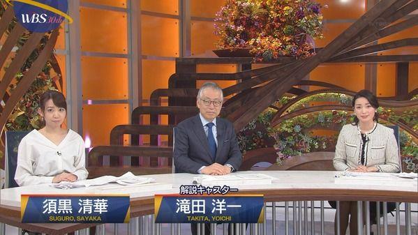 【画像】今日の大江麻理子さんと須黒清華さんと北村まあささん 11.9