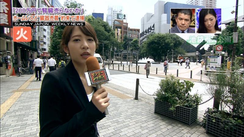 TBS★吉田明世 ★サンジャポでビビット!