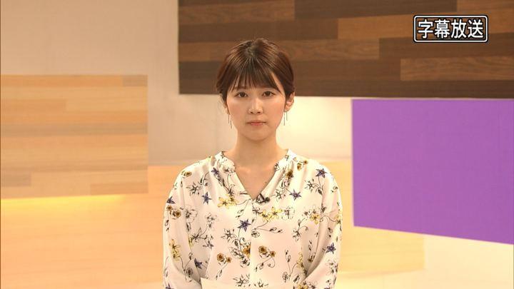 竹内友佳 プライムニュースα (2019年03月15日放送 20枚)