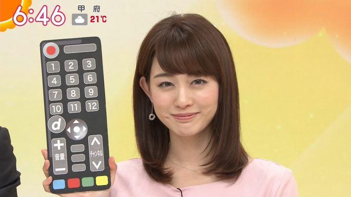 新井恵理那 グッド!モーニング (2018年04月11日放送 34枚)
