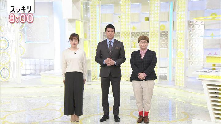 水卜麻美 スッキリ (2018年11月27日放送 18枚)