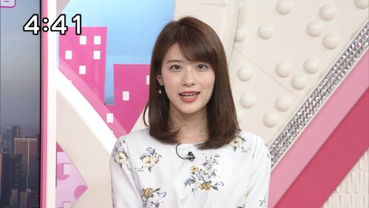 郡司恭子 Oha!4 NEWS LIVE (2018年06月05日放送 31枚)
