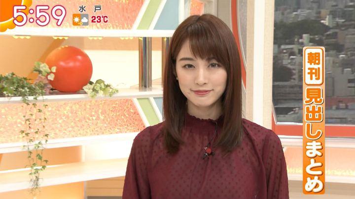 新井恵理那 グッド!モーニング (2018年09月12日放送 29枚)