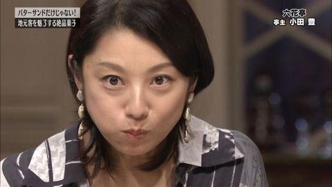 小池栄子さんの口元から白いのが糸を引く。