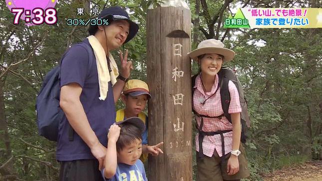 近江友里恵アナ 山登りのお尻 & リュックの紐でおっぱい強調!!
