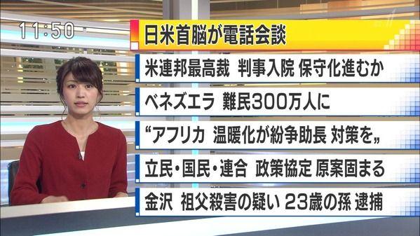 【画像】今日の竹村優香さん 11.9