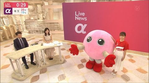 鈴木唯 Live News α 19/09/13