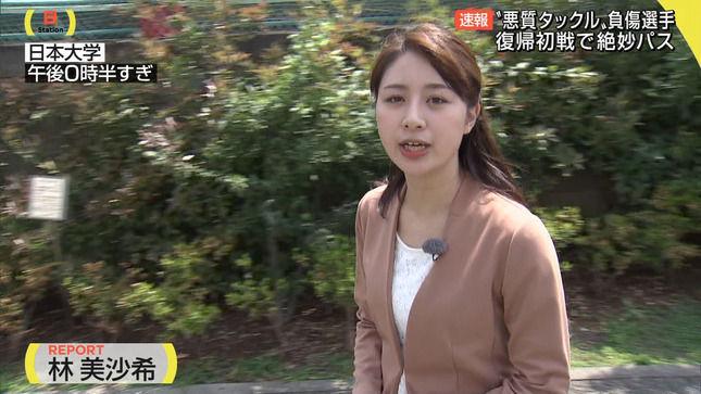林美沙希アナ サンデーステーション スーパーJチャンネル あいつ今、何してる? 関ジャム完全燃SHOW