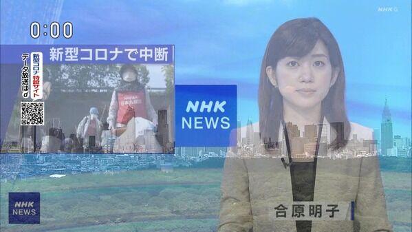 【画像】今日の合原明子さん 6.7