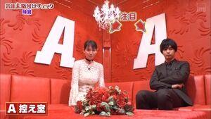 【放送事故】吉岡里帆のあの部分が強調されすぎるシースルー衣装がコチラwwww