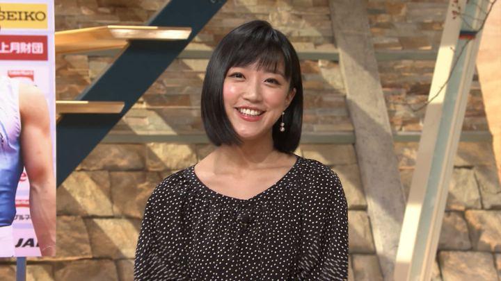竹内由恵 報道ステーション (2018年10月09日放送 24枚)
