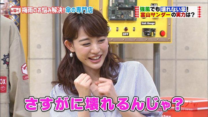 新井恵理那 所さんお届けモノです! (2018年06月10日放送 22枚)