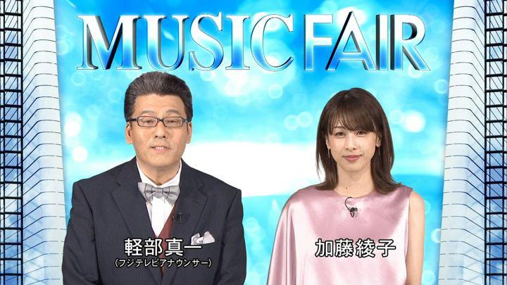 加藤綾子 MUSIC FAIR (2018年05月26日放送 11枚)
