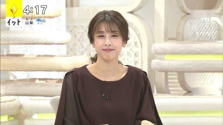 加藤綾子 イット! (2020年10月22日放送 18枚)