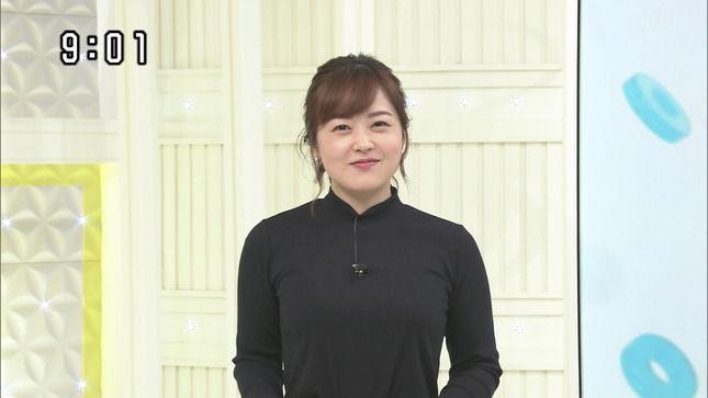 水卜麻美アナ ニット乳!