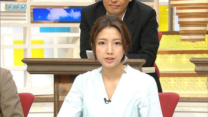 三田友梨佳 直撃LIVE グッディ! (2017年02月23日放送 17枚)