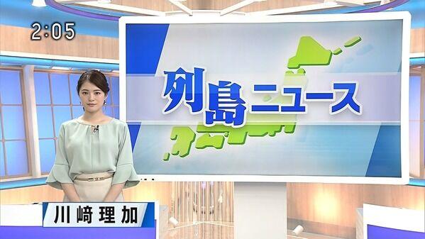 【画像】今日の川崎理加さん 6.3